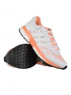 Adidas PERFORMANCE Cipő - ADIDAS PERFORMANCE RESPONSE BOOST W