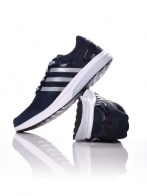 Adidas PERFORMANCE Cipő - ADIDAS PERFORMANCE GALAXY 2 ELITE M