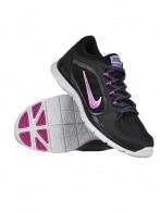 Nike Cipő - NIKE WMNS NIKE FLEX TRAINER 4