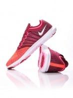 Nike Cipő - NIKE WMNS NIKE FLEX ADAPT