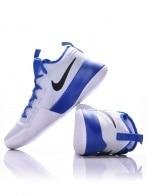 Nike Kosárlabda - NIKE MENS NIKE HYPERSHIFT