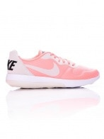 Nike Cipő - NIKE NIKE MD RUNNER 2 LW WOMENS SHOE