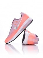 Nike Cipő - NIKE AIR ZOOM STRUCTURE 20 SHIELD