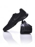 Nike Cipő - NIKE WMNS NIKE FLEX BIJOUX