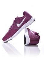 Nike Cipő - NIKE NIKE FLEX BIJOUX TRAINING