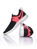 Nike Cipő - NIKE WMNS NIKE FREE TR 7