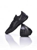 Nike Cross - NIKE WOMENS NIKE LUNAR EXCEED TR METALLIC