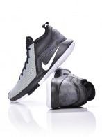 Nike Kosárlabda - NIKE LEBRON WITNESS II