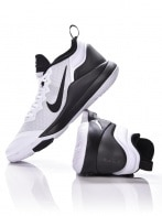 Nike NIKE LEBRON WITNESS II - NIKE LEBRON WITNESS II