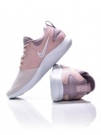 Nike Cipő - NIKE LUNARSOLO RUNNING SHOE