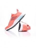Adidas PERFORMANCE Cipő - ADIDAS PERFORMANCE ULTRA BOOST ST  W