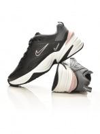 f125465a4051 Playersroom | Nike utcai cipő | Playersroom.hu