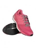 Adidas PERFORMANCE Cipő - ADIDAS PERFORMANCE SUPERNOVA SEQUENCE BOOST 8 WID