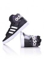 Adidas ORIGINALS Cipő - ADIDAS ORIGINALS EXTABALL W