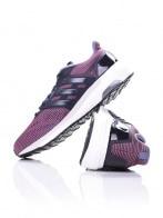 Adidas PERFORMANCE Cipő - ADIDAS PERFORMANCE SUPERNOVA W