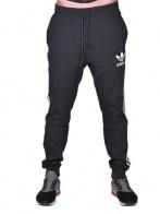 Adidas ORIGINALS ADIDAS ORIGINALS CURATED Q3 PANT - ADIDAS ORIGINALS CURATED Q3 PANT