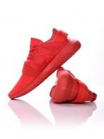 Adidas ORIGINALS Cipő - ADIDAS ORIGINALS TUBULAR VIRAL W