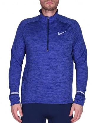 Nike încălţăminte - NIKE NIKE ELEMENT SPHERE HZ